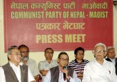 Nepal Komünist Partisi-Maoist, Müttefikleriyle Birleşme Arayışında