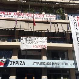 Cezaevleri ve Açlık Grevleri  SYRIZA Hükümetini Test Ediyor