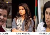 2015, Tutsak Filistinli Kadınlarla Dayanışma Yılı Olacak