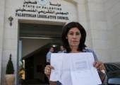 FHKC: Khalida Jarrar ile Dayanışma Çağrısı