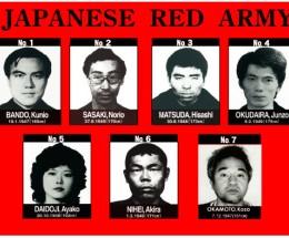Japon Kızıl Ordusu