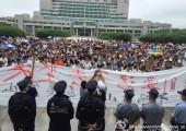 Binlerce Kişi Çin Jinshui'daki PX Kimya Tesisini Protesto Etti