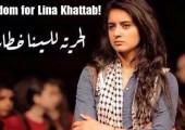 Filistinli Kadın Tutsak Lina Khattab Serbest Bırakıldı