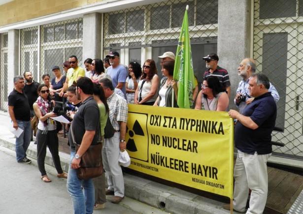 nükleer-kıbrıs-24mayıs-e1432510603694