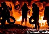Yunanistan: Anarşistler Afişle Çatışmaya Çağırıyor