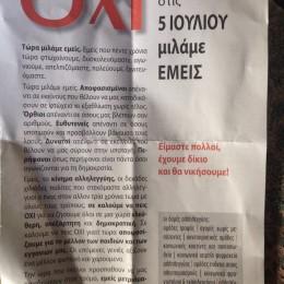 Yunanistan Referandumu