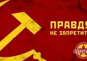 Ukrayna: Oportünist 'Solun' Faşizme Adaptasyonu