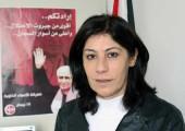 Filistin: PLC Üyesi Khalida Jarrar'ın Duruşması Ertelendi