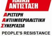 Yunanistan- Halk Direnişi:  Mülteciler Bizim Kardeşlerimizdir