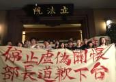 Tayvan: Öğrenciler Milli Eğitim Bakanlığı'nı İşgal Etti
