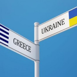 Jack Rasmus: Yeni Sömürgecilik: Yunanistan ve Ukrayna
