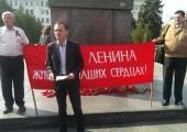 Maxim Chalenko 2015 yılı Mayıs ayında düzenlenen Lugansk mitinginde konuşuyor. Fotoğraf: Komünist Partisi - Lugansk Bölge Komitesi