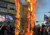 Güney Kore: Yeni Çalışma Yasa Tasarısı Protesto Edildi