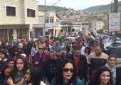 Filistin: Toprak Günü'nün 40'ıncı Yıldönümünde Binler İşgale Karşı Yürüdü