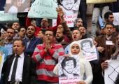 Mısır: Basın Sendikası'ndan Tutsak Gazeteciler İçin Protesto Gösterisi
