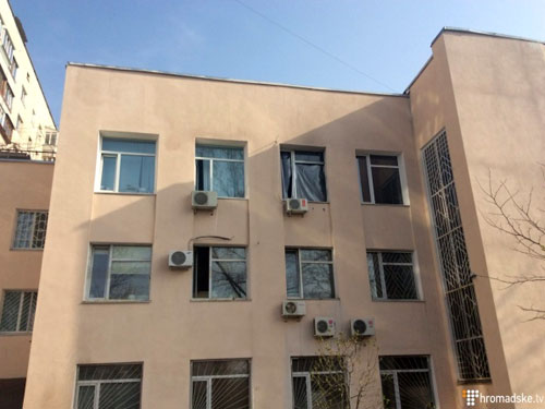 Ukrayna: Anarşist Grup Mahkemeyi Ateşe Verdi
