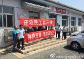 Çin : İnşaat İşçileri Mücadeleye Devam Ediyor [Foto Haber]