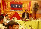 Myanmar: UNFC 21.YY Panglong Konferansına Katılacağını Açıkladı