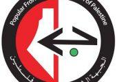 FHKC: Türkiye'nin Suriye'yi İşgal Operasyonunu Kınıyoruz