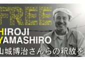 Japonya: Bastırılmaya Çalışılan Okinawa Direnişi