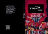 Türkiye ve Kürdistan üzerine çalışan Rus Komünist Maksim Lebski Röportajı