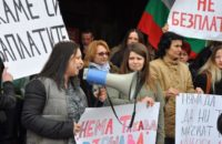 Bulgaristan: Ülkedeki En Büyük Perakende Zincirlerinden Picadilly'de Grev