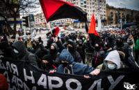 Belarus: İşsizlerden Vergi Toplanmasına Yönelik Yasaya Karşı Protesto