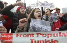 Tunus Halk Cephesi