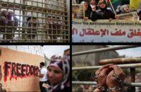 Filistin: Son Yılların En Kitlesel Açlık Grevi İşgal Hapishanelerine Meydan Okuyor