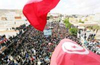 Tunus: Tataounine Kentinde Genel Grev