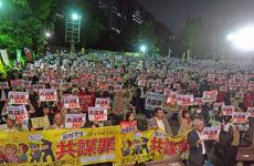 Japonya Pasifizminin Sonu