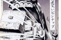 Manga: Japonya'da Politik Çizgi Roman Geleneği