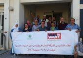 Kuzey Afrika Gıda Egemenliği Sözleşmesi