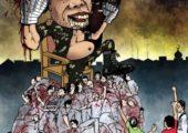 Filipinler: FKP, Halkı Duterte'nin Zorba Rejimine Direnmek İçin Birleştirin!