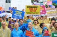 Güney Kore: Göçmen İşçiler İstihdam İzin Sistemine Karşı Gösteri Yapıyor