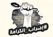 Arap Coğrafyasındaki Hapishanelerde Açlık Grevi Direnişleri