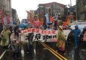 Tayvan: Göçmen ve Tayvanlı İşçiler Eşit Haklar İçin Yürüdü