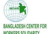 Bangladeş: 2019 Ocak Ayı Tekstil İşçileri Grevi ve Sendikal Hareket
