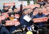Güney Kore: 2016 Mumışığı Gece Eylemlerinden Beri Güney Kore Emek Hareketinin Yönü, Song Ho-joon