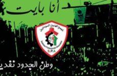 Tezgâhlık İşler ve Sudan Gerekçeleri, Fehim Taştekin