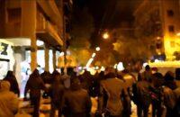 Yunanistan: Rouvikonas Salgında da Direnişi Sürdürüyor