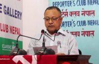 Nepal: Siyasi Kriz Derinleşiyor, NKP(Maoist Merkez) Yasadışı İlan Edilen NKP İle Birleşme Kararı Aldı.