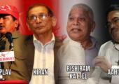 Nepal: Biplav, Kiran, Rishiram Kattel, Aahuti; Stratejik Birleşik Cepheyi İnşa Et!