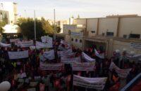 Tunus: UGTT Ülke Çapında Bölgesel Genel Grevlere Gafsa'dan Başladı